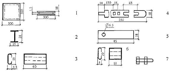 1 - плита подвесного потолка «