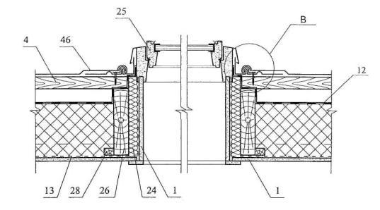 Универсал мешок кг 25 perfekta плиточный клей