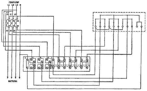 Трехфазный счетчик трансформаторами тока схема 135