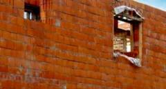 Анонс: Стены, за которыми будущее
