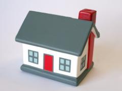 Анонс: Ипотека молодым, ипотека молодой семье