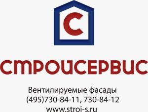 Стройсервис - Строительство, инвестиционная деятельность, продажа квартир, офисов и гаражей, навесные вентилируемые фасады: производство.