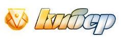 """ООО """"Кибер-Инструмент"""" - Слесарный инструмент, металлорежущий инструмент, абразивный инструмент, электроинструмент, строительный инструмент."""