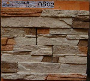 Декоративный камень Горный склон 0801-0805