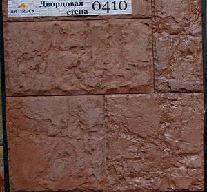 Декоративный камень Дворцовая стена 0401-0413