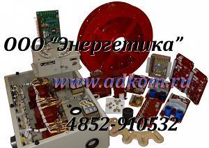 Запчасти для дизельных генераторов с генераторами ГС-30 (ГС-30-50У2, ГС-30У2, ГС-30Б-КМ)