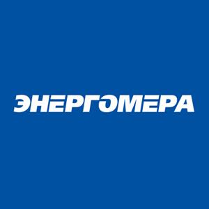 """ОАО """"Концерн Энергомера"""" - Электросчетчики эхз, оборудование электротехническое, щитки, узо, электроэнергия поверка."""