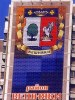 """ООО """"КОНСИН"""" выполняет работы по капитальному ремонту дома в районе Вешняки"""