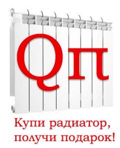 """""""Русклимат Санкт-Петербург"""" дарит подарки!"""