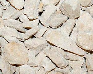 Щебень известковый 40-70