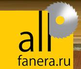 All-fanera - Фанера ламинированная березовая водостойкая и влагостойкая, фсф фк дсп лдсп мдф двп повышенной влагостойкости.