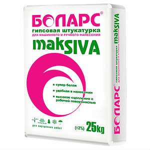 Штукатурка Maksiva 25 кг