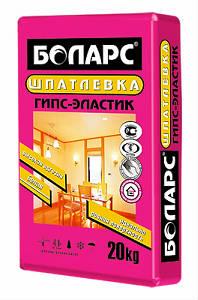 Шпатлевка Гипс-Эластик 20 кг