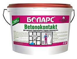 Грунт Бетонконтакт 10 кг