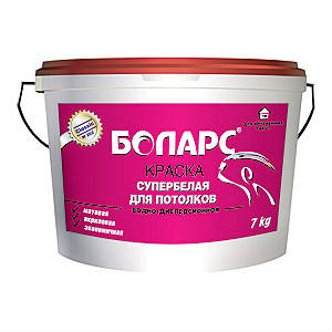 Краска супербелая для потолков 15 кг