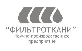 """ООО """"НПП """"Фильтроткани"""" - Ткани и нетканые материалы."""