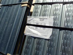 Профиль и термопрофиль ЛСТК оцинкованый от ведущего производителя