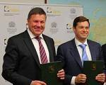 «СВЕЗА» планирует реализовать  инвестиционный проект в Вологодской области