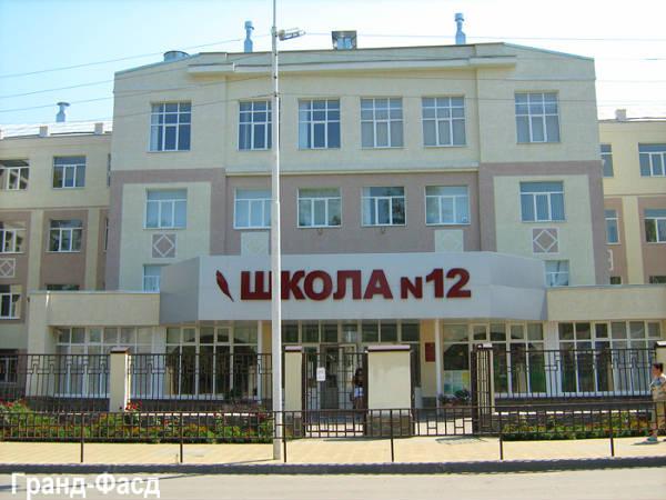 Фото Отделка и облицовка фасада здания
