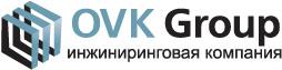 ОВиК Групп, ООО - Проектирование, монтаж инженерных коммуникаций жизнеобеспечения зданий и сооружений. разработка, монтаж.