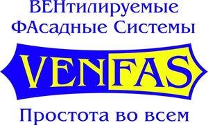 """ООО """"ВЕНФАС"""" - Разработчик и производитель навесных фасадных систем из стали, конструктивно отличающихся от всех существующих в россии."""