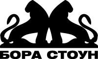 Бора Стоун, ООО - Продажа изделий из натурального камня.