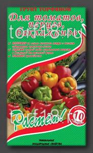 Грунт торфяной «Для томатов, перцев, баклажанов»