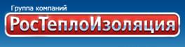 """ООО """"ГК РОСТЕПЛОИЗОЛЯЦИЯ"""" - Один из ведущих производителей высокотехнологичного оборудования для ппу и один из крупнейших поставщиков отечественных и импортных компонентов и оборудования для ппу."""