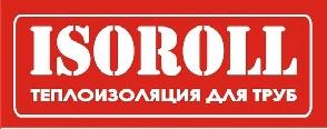 """ООО """"ISOROLL"""" - Производство и продажа цилиндров теплоизоляционных минераловатных isoroll. гост 23208-2003 технические характеристики длина."""