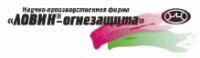 """ООО фирма """"ЛОВИН-огнезащита"""" - Производство и реализация защитно-отделочных материалов для древесины: огнебиозащитные составы."""