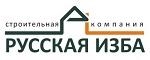 Русская Изба - Строительство деревянных домов и дачных домиков в новосибирске.