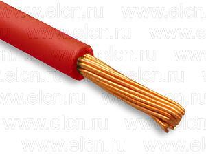 Провод установочный медный ПуГВ-16,0