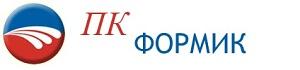 ООО ПК ФОРМИК - Производство, проектирование, продажа вентиляционного оборудования.