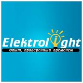 """ООО """"Электролайт"""" - Крупнейший поставщик на российском коммерческом рынке электротехнического оборудования - предлагает вниманию своих клиентов интернет-магазин электротехнической продукции."""