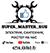 """ИП """"Муж на час"""" - Муж на час, мастер мелкий ремонт, мелкий бытовой ремонт."""