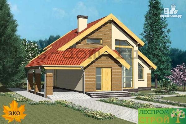Фото 3: проект каркасный дом с навесом для машины