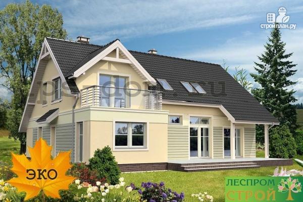 Фото 4: проект дом из бруса 150х150 мм