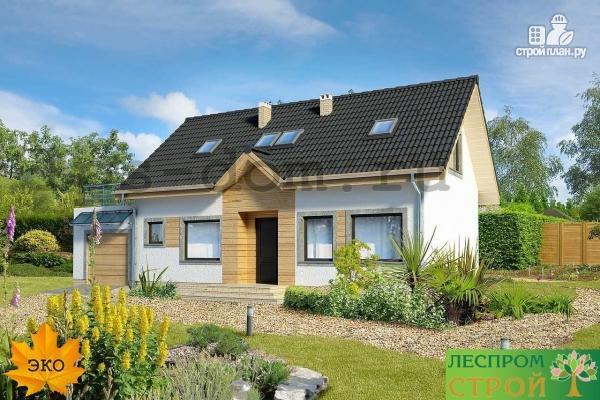 Фото 3: проект дом из бруса с гаражом и террасой