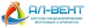 """ООО """"Ал-Вент"""" - Поставка, монтаж, ремонт и обслуживание систем кондиционирования, вентиляции и отопления."""