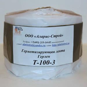 Ленточный герметик Герлен Т-100-3