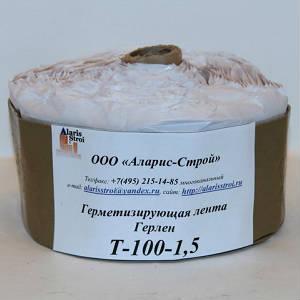 Ленточный герметик Герлен Т-100-1,5