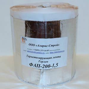 Ленточный герметик Герлен ФАП-200-1,5