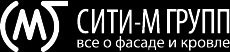 СИТИ-М ГРУПП, ООО - Производство и продажа строительных и отделочных материалов из металла: отливы, откосы; водосточка; колпаки.