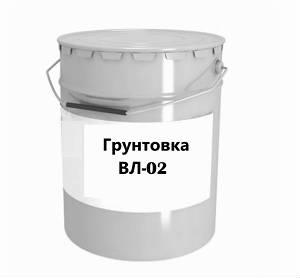 Грунтовка ВЛ-02 ГОСТ 12707-77