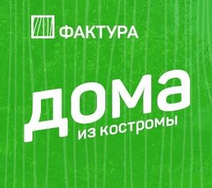 """ООО """"Фактура"""""""