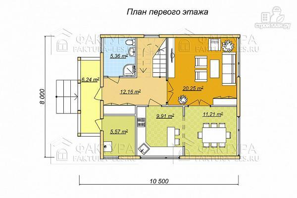 Фото 2: проект дом каркасный с балконом и большим крыльцом