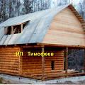 Фото 1: Срубы домов и срубы бань из бревна