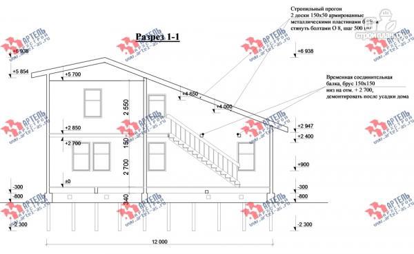 Фото 10: проект просторный дом из бруса с кабинетами на первом и втором этаже