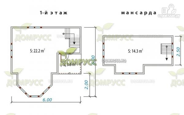 Фото 2: проект дом 6х6 из бруса с эркером и кукушкой