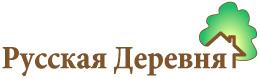 ООО «Русская деревня»